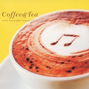 コーヒーでも飲みながら… (ウィズ・ビューティフル・ミュージック)