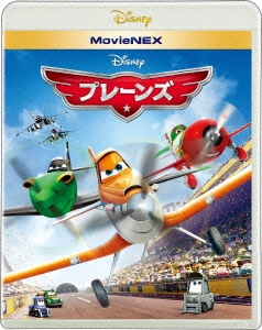 プレーンズ MovieNEX [Blu-ray Disc+DVD] Blu-ray Disc