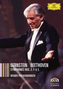 ベートーヴェン:交響曲第3番≪英雄≫・第4番・第5番≪運命≫<期間限定版>