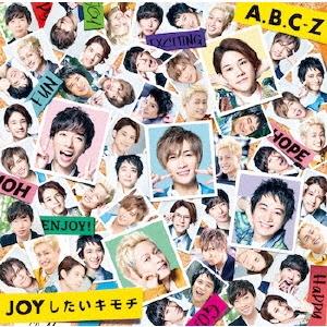 JOYしたいキモチ [CD+DVD]<初回限定盤B> 12cmCD Single