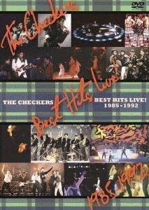 チェッカーズ・ベストヒッツ・ライブ! 1985-1992 DVD