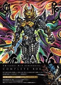 牙狼<GARO>神ノ牙-KAMINOKIBA- COMPLETE BOX [Blu-ray Disc+2DVD+CD]