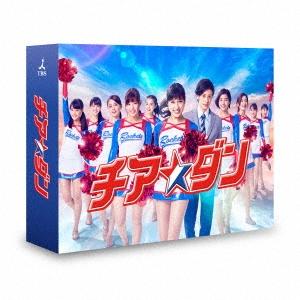 チア☆ダン DVD-BOX DVD