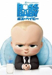 ボス・ベイビー DVD