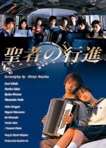 聖者の行進 Blu-ray BOX Blu-ray Disc
