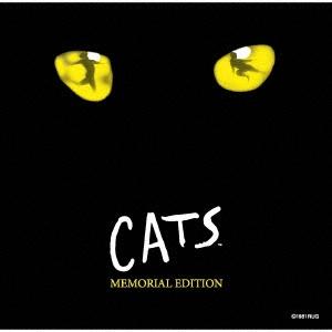 劇団四季ミュージカル『キャッツ』 メモリアルエディション [2CD+ブックレット]<通常盤> CD