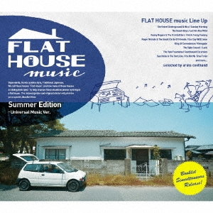 The Velvet Underground/FLAT HOUSE music[UICZ-1709]