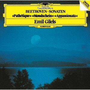 ベートーヴェン:ピアノ・ソナタ第8番≪悲愴≫ 第14番≪月光≫・第23番≪熱情≫<生産限定盤> CD