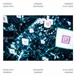 Infinity mirror CD
