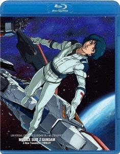 劇場版 機動戦士Ζガンダム Blu-ray Disc