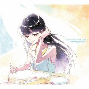 Tokyo 7th シスターズ/t7s オリジナルサウンドトラック 2.0 -The Things She Left-[VICL-65268]