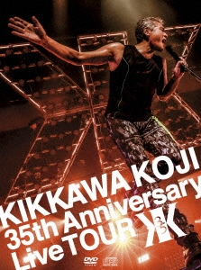 KIKKAWA KOJI 35th Anniversary Live TOUR [2DVD+CD+フォトブック]<完全生産限定盤> DVD