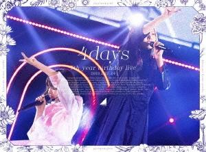 乃木坂46 7th YEAR BIRTHDAY LIVE [9DVD+豪華フォトブックレット]<完全生産限定盤> DVD