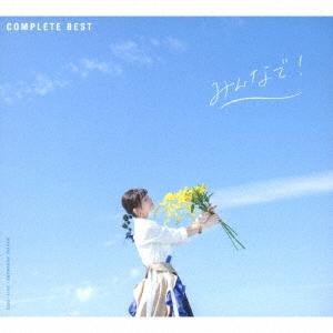 沼倉愛美/みんなで! [2CD+Blu-ray Disc][VTZL-168]