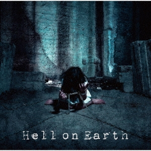 Hell on Earth<通常盤> CD