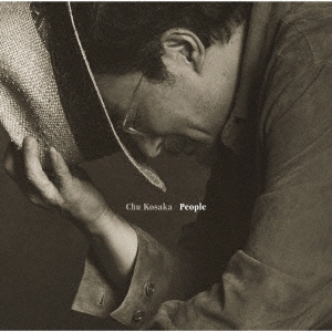 People<完全生産限定盤/クリア・ヴァイナル>