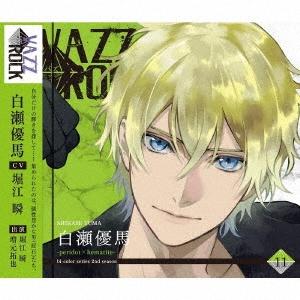「VAZZROCK」bi-colorシリーズ2ndシーズン11「白瀬優馬-peridot×hematite-」 CD