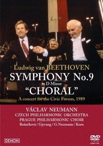 ノイマン/チェコ・フィル ベートーヴェン:交響曲第9番≪合唱≫ 1989年市民フォーラムのためのコンサート・ DVD