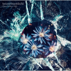 Chaos Drifters/CRY<通常盤> 12cmCD Single