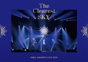 雨宮天 LIVE 2020 The Clearest SKY<初回生産限定盤> Blu-ray Disc