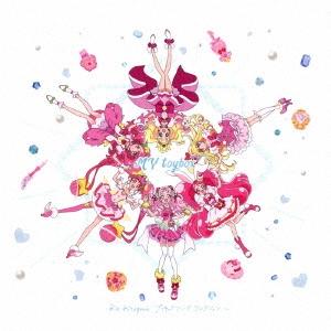 MY toybox~Rie Kitagawa プリキュアソングコレクション~ [CD+DVD] CD
