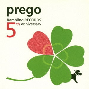 Doing Time/prego -Rambling RECORDS 5th anniversary-<完全生産限定盤>[RBCS-2517]