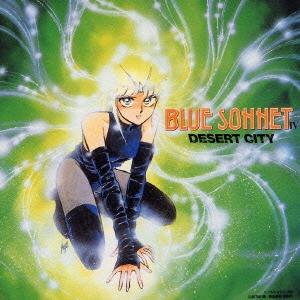 紅い牙 BLUE SONNET IV ~Desert City(砂漠都市)~<完全生産限定盤>