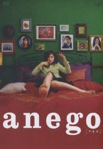 篠原涼子/anego アネゴ DVD-BOX(4枚組)[VPBX-12934]