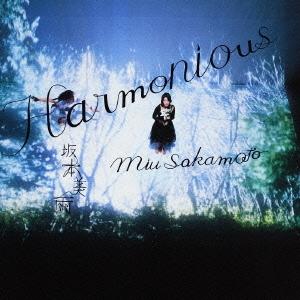 坂本美雨/Harmonious [YCCW-10024]