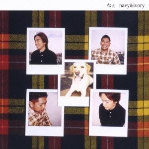 navy &ivory/ねぇ [CD+DVD]<初回限定盤>[BWCA-1112]
