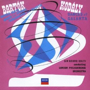 ゲオルグ・ショルティ/バルトーク:弦楽器、打楽器とチェレスタのための音楽/舞踏組曲/コダーイ:ガランタ舞曲<限定盤>[UCCD-3779]