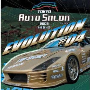 トーキョー・オートサロン2008・プレゼンツ・エヴォリューション #04 [CD+DVD]