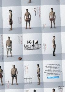 K-1 WORLD MAX 2007 ~世界一決定トーナメント開幕戦 & 決勝戦~(2枚組) [TCED-0191]