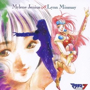 櫻井智 /マクロス7 MYLENE JENIUS SINGS LYNN MINMAY[VTCL-60049]