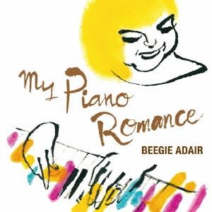 マイ・ピアノ・ロマンス CD