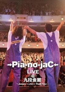 →Pia-no-jaC← LIVE@九段会館~Jumpin' →JAC← Flash Tour~<完全限定生産盤>