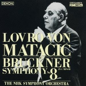 ロヴロ・フォン・マタチッチ/ブルックナー:交響曲第8番 ハ短調[COCQ-84875]