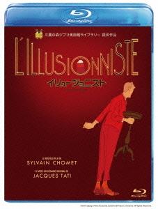 イリュージョニスト Blu-ray Disc