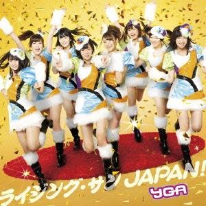 YGA/ライジング・サン JAPAN! (TYPE-B)[YRCN-90176]