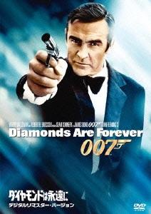ガイ・ハミルトン/007/ダイヤモンドは永遠に [MGBNG-16349]