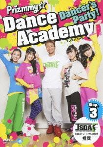 Prizmmy☆/Dancer's Party! Prizmmy☆ Dance Academy Step.3[AVBA-62263]