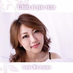元山いづみ/Echoes of your voice[IMR-0001]