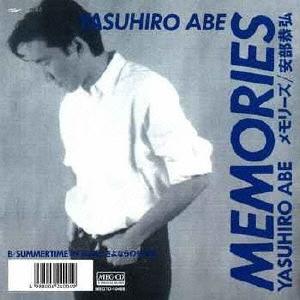 安部恭弘/Memories [MEGTO-10488]