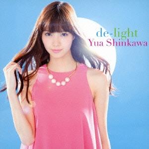 新川優愛/de-light [CD+DVD] [AVCD-48783B]