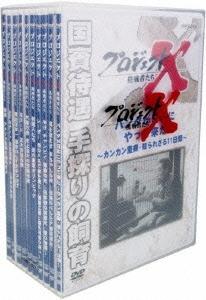 プロジェクトX 挑戦者たち DVD-BOX VI [NSDX-19498]