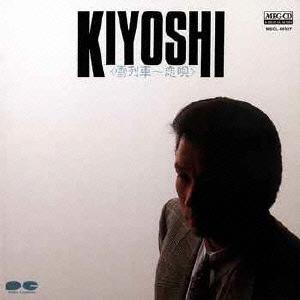 前川清/KIYOSHI [MSCL-60327]