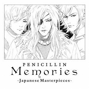PENICILLIN/Memories ~Japanese Masterpieces~ [CD+DVD] [XNBG-10019B]