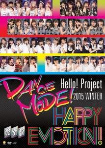 Hello!Project 2015 WINTER ~DANCE MODE!・HAPPY EMOTION!~完全版