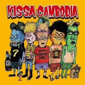 喫茶カンボジア/KISSA CAMBODIA [KICA-1510]