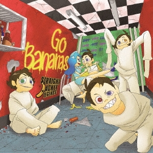 Straight Jacket Legends/Go Bananas[TMER-008]
